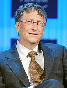 Billa Gates (2012)