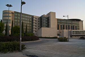Español: Nuevo Hospital Clínico de Granada (Es...