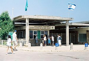 The entrance building to the Caesarea National...