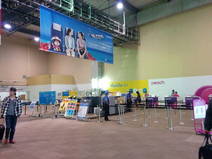 LCC Terminal, Naha Airport