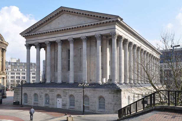 Museums in Birmingham