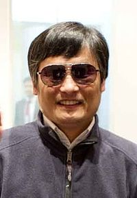 Chen Guangcheng at the US Embassy on 1 May 2012