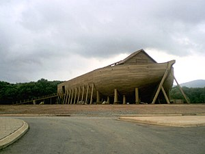 The Ark used for filming was located in Crozet...