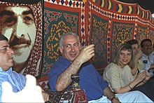 Prime Minister Netanyahu and his wife visit a Bedouin tent in Jordan, 1996