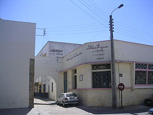 Istiqlal office of the Al-Fida Derb-Soltane di...