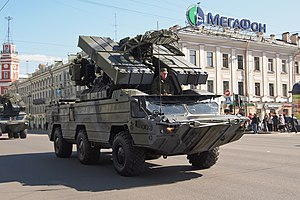 English: A 9K33 Osa of the Russian Army in St....