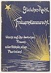 Broschüre Gleiches Recht, Frauenstimmrecht. Wacht auf Ihr deutschen Frauen aller Stände aller Parteien! (1907) des Deutschen Verbands für Frauenstimmrecht
