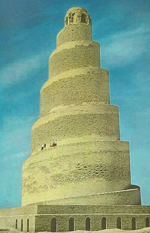 Great Mosque of Samarra, Iraq.