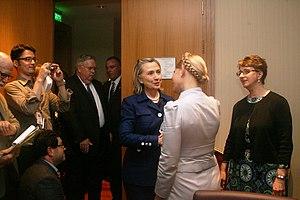 Yulia Tymoshenko meeting Hillary Rodham Clinto...