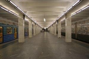 Planernaya (Moscow Metro)  Wikipedia