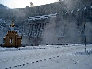 Русский: Саяно-Шушенская ГЭС