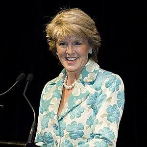 English: en:Julie Bishop, Deputy Leader of the...