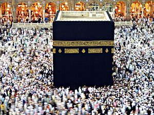 English: Kaaba, Mecca, Saudi Arabia. Holiest s...
