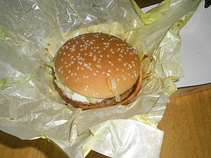 English: McDonald's Shogun Burger with Egg