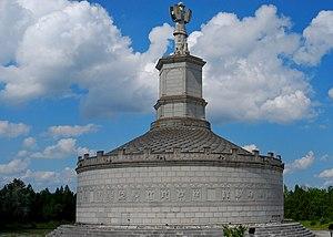 Română: Monumentul refacut Tropaeum Traiani, i...