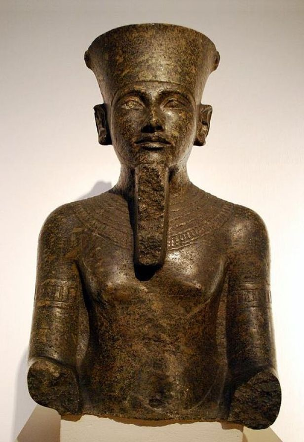 Tutankhamun Period God Amun