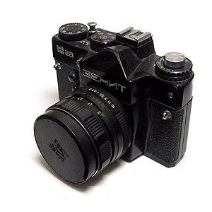 Zenit 12sd photo camera