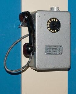 Телефон-автомат советского образца