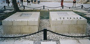 The grave of Paula and David Ben-Gurion at Mid...