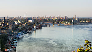 English: Dnepr river in Kiev