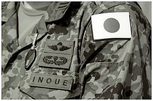 Close up view of the uniform of a Japan Self-D...