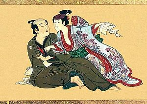 A Japanese painting from 1750 shows a young ma...