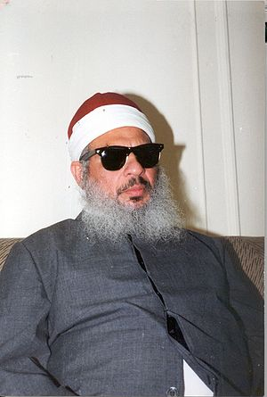 English: Photo of Omar Abdel-Rahman