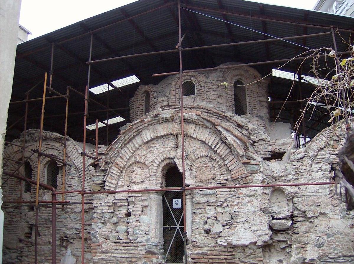 Byzantine Bath Thessaloniki Wikipedia