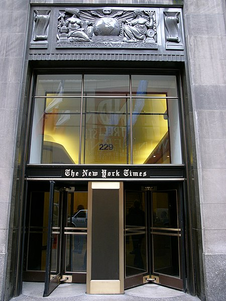 Ficheiro:The new york times building in new york city.jpg