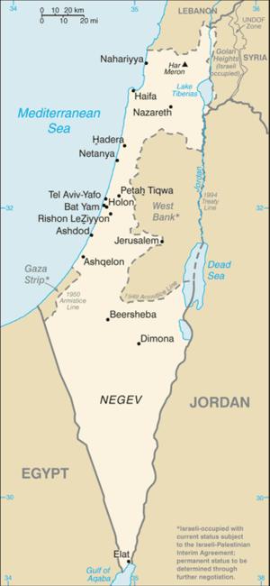 2004 version Русский: Карта Израиля