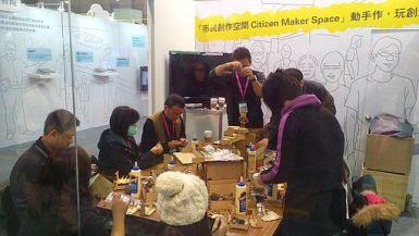 Smart City Expo 2015 ASUS Citizen Maker Space