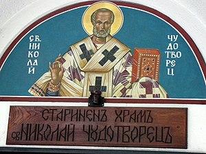 St Nicholas of Myra Church in Sofia,Bulgaria