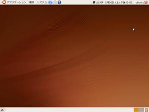 Screenshot of Ubuntu 9.04 Jaunty Jackalope . P...