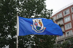 English: The flag of Fredericton, New Brunswic...