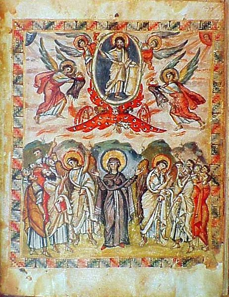 File:RabulaGospelsFol13vAscension.jpg