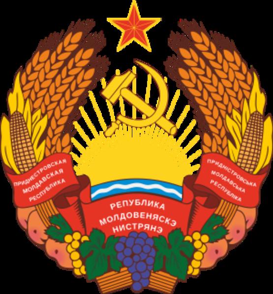 Fişier:Transnistria-coa.png