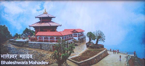 Chandragiri Hill Nepal Wikipedia