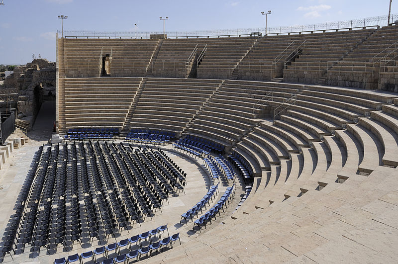 File:Caesarea maritima (DerHexer) 2011-08-02 304.jpg