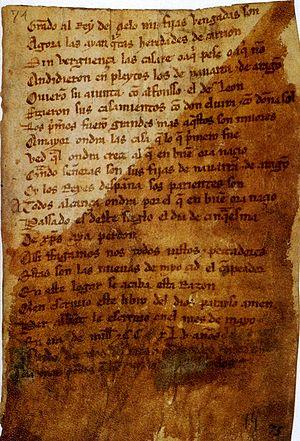 Español: Folio 74 recto del Cantar de mio Cid.