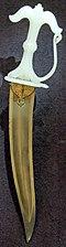 Dagger flower Louvre 7637.jpg