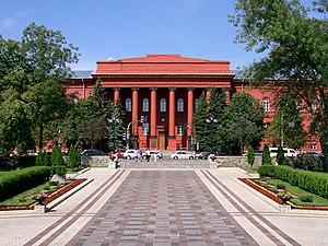 de: Hauptgebäude der Universität Kiew; en: mai...