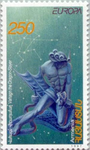 Stamp of Armenian pagan god, Vahagn Vishapaqag...