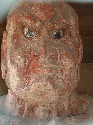 Nio, a temple guardian.
