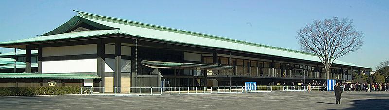 Archivo:KokyoImperialPalaceM1075.jpg