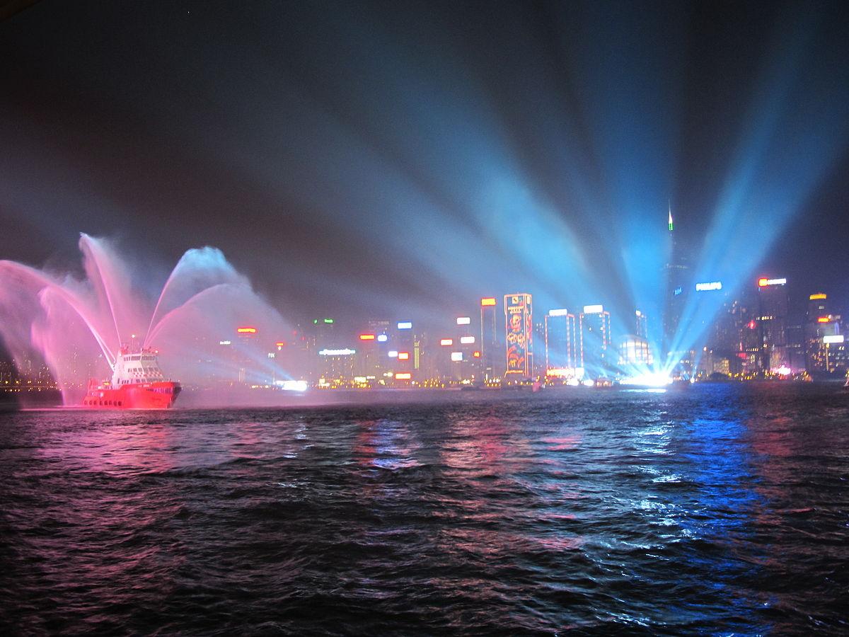 China Lights Tickets