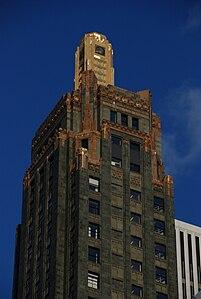 Carbide Amp Carbon Building Wikipedia