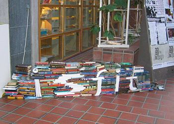 A book pile illustrating the theme of the fest...
