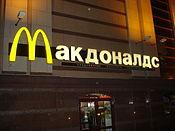 قیمت غذا در روسیه