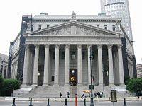Le siège de la Cour suprême de New York, au 60 Centre Street.