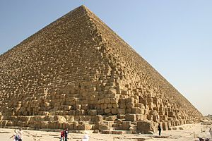 Piramida lui Kheops